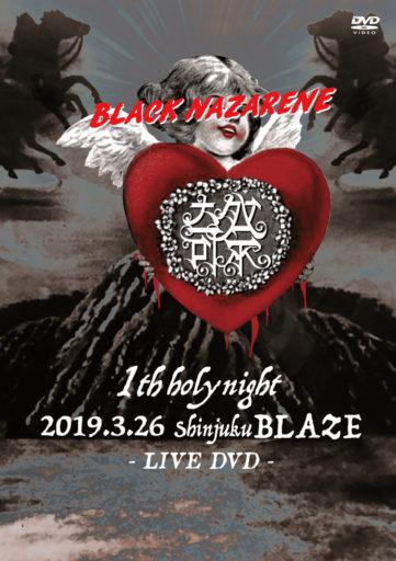 1周年記念ワンマン「奇祭」LIVE DVD