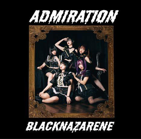 ADMIRATION [CD / 通常盤]